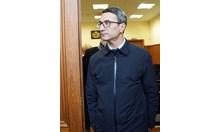 """""""Антикорупцията"""" иска отнемането на имущество за 2,4 млн. лв. от Трайчо Трайков"""
