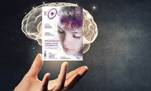 Мозъкът кодира насън преживяното