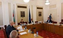 Депутатите искат да си махнат допълнителните възнаграждения