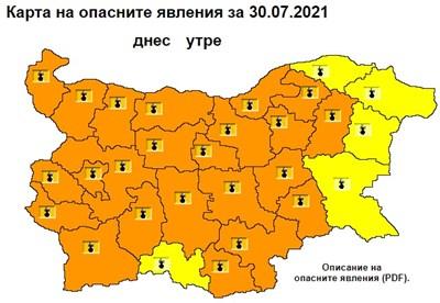 Оранжев код за температури между 38 и 41 градуса в сила за 23 области