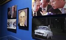 Джордж Буш рисува Путин, Том Круз разпуска с фехтовка