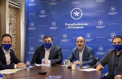 """СНИМКИ: ПП """"Републиканци за България"""""""