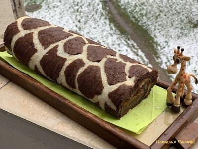 Жирафско руло