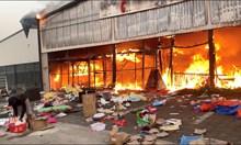 Кървави бунтове в Южна Африка