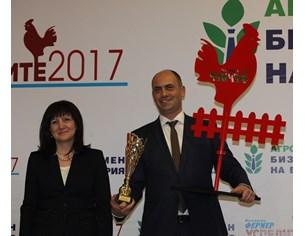 """Стартират номинациите заприза """"Агробизнесмен на България"""" и отличията """"Успелите"""" в 9 категории"""