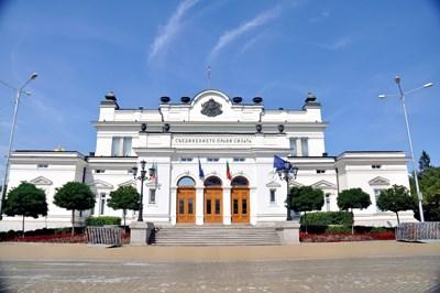 Сграда на парламента