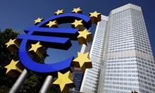 Плащаме в цяла Европа с една сметка