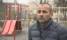Болно дете 5 часа обикаля 4 болници в София, за да го приемат за лечение