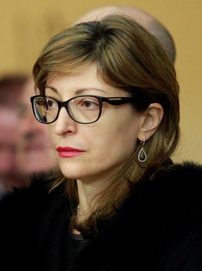 Захариева спря новия посланик в Бразилия (Обзор)