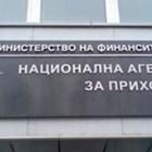 Предварително попълнените декларации за доходите - в сайта на НАП от 10 март
