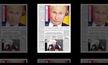 """В новия """"168 часа"""": Мистериозна смърт заради COVID-19 в САЩ и Русия"""