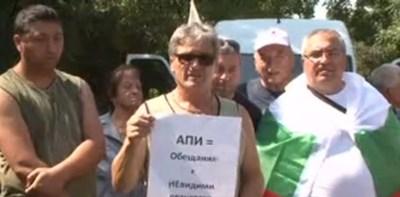 Част от протестиращите Кадър: Би Ти Ви