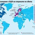 България е блестящ пример, че ваксината БЦЖ пази и от коронавируса