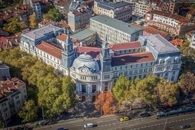 Сградата на МЗХГ Снимка: Архив
