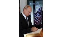 Владимир Путин: триумфалният нов цар на Русия