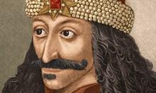 Бойна дружба свързва Влад Дракула със средновековна България, а жестоките му закони са написани на кирилица