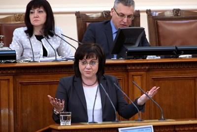 Лидерката на БСП Корнелия Нинова  СНИМКА: Румяна Тонева