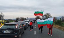 Протестите в Бургас се пренесоха в центъра
