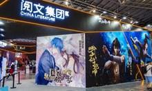Китайската онлайн литература набира популярност зад граница