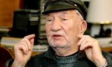 Джони Пенков не дочака да стане на 88 г., но си отиде оптимист