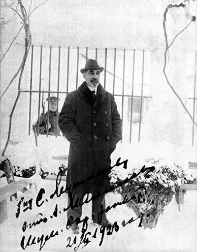 Александър Малинов в Шуменския затвор през 1923 г.