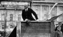Поглед назад в историята след шегата на Румен Петков по адрес на БСП: Ленин сменил бомбето си за каскета на охранител през 1917 г.