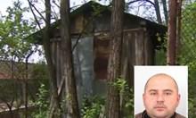 Ето къде се е криел издирвания вече 10 дни за две убийства Стоян Зайков