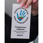 Сценаристите на Слави: Ще обжалваме отказа за регистрация на партията ни