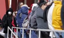 Над 10 млн. са безработните в САЩ заради пандемията