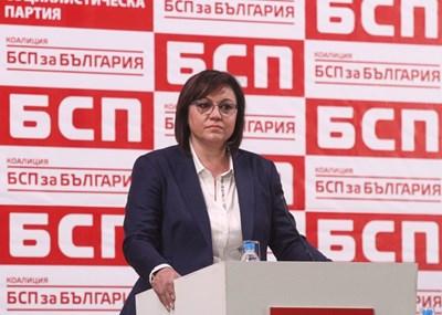 Обявявайки оставката си, Корнелия Нинова поиска пряк избор на лидер да се проведе още това лято.  СНИМКА: БСП