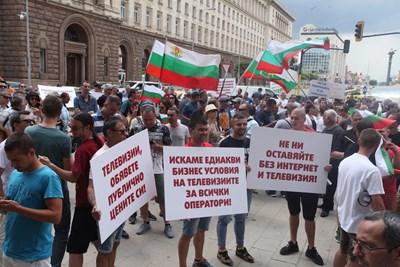 Протестът на малките кабелни оператори СНИМКА: Николай Литов