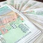 Дете нападна и удари трудподвижна жена в Симеоновград заради 5200 лева