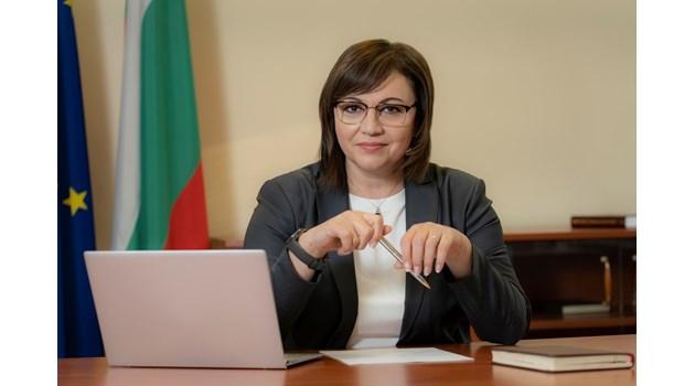 Знаех предварително, че Радев и Йотова ще се кандидатират за втори мандат