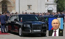 "Новите ВИП лимузини: Путин се качи на ""Аурус"", Тръмп чака ""Звяра"""