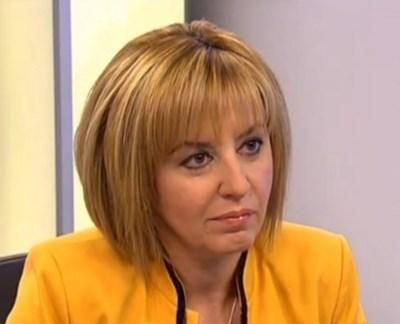 Мая Манолова СНИМКА: пресцентър на омбудсмана