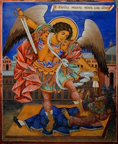 Свети Арханнгел-Михаил