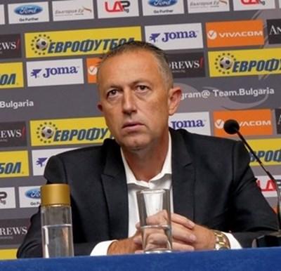 Атанас Фурнаджиев