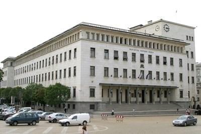 Сградата на БНБ. Снимка Архив