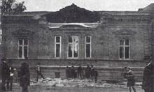 Мощно земетресение стресира софиянци през Първата световна война
