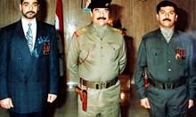 Голямото изключение: Саддам Хюсеин