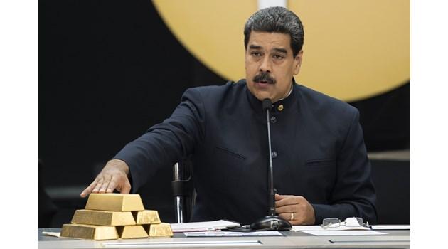 Диктатори изнасят златни резерви