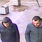 СНИМКА: Сръбската полиция
