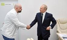 Болен е лекар, ръкувал се с Путин преди дни (Обзор)