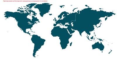 Външно с карта с актуална информация за пътуването по света