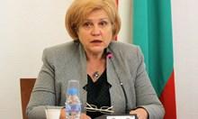 ГЕРБ без Менда Стоянова, Георги Марков и Красимир Велчев в новия парламент