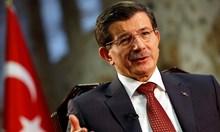 След разрива Давутоглу декларира: Оставам приятел с Ердоган