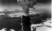 Най-големите ядрени опити в света