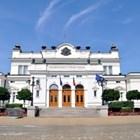 Сградата на парламента СНИМКА: Архив