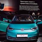БГ премиера на електрическия Volkswagen ID.3