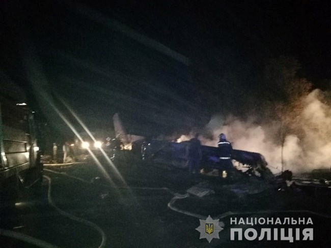 Вижте падналия самолет в Украйна (Снимки, видео)